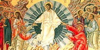 Святая и Великая Суббота (Вечерня и литургия ВеликойСубботы)