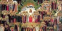 Неделя 2-ая по Пятидесятнице. Всех святых в земле Русской просиявших. Краткая историяпраздника