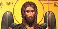 Почему усекновение главы Иоанна Предтечи—праздник?