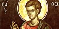Житие и страдание святого Апостола Фомы. В изложении святителя ДимитрияРостовского