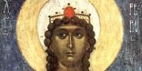 Житие и страдание святой великомученицы Варвары в изложении свт. ДимитрияРостовского