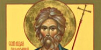 Подвиги и страдания святого Апостола Андрея Первозванного в изложении святителя ДимитрияРостовского