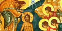 Паремии праздника Святого Богоявления столкованием