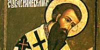 Житие святого отца нашего Василия Великого, архиепископа Кесарийского в изложении святителя ДимитрияРостовского