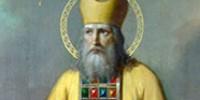 Ветхозаветные чтения пятницы третьей подготовительной седмицы со святоотеческим толкованием на отдельныестихи