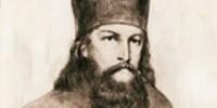 Жизнеописание Игнатия Брянчанинова составленное его ближайшими учениками в1881 году. (Часть2-ая)