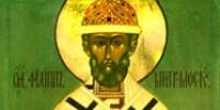 Житие святого Филиппа, митрополита Московского, в изложении святителя ДимитрияРостовского