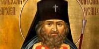 Святитель Иоанн Шанхайский «на людские нуждыотзывчивый»