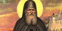 Житие и подвиги преподобного Иоанна Затворника Святогорского (1-аячасть)