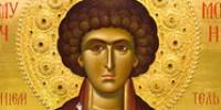Страдания святого великомученика Пантелеимона в изложении святителя ДимитрияРостовского