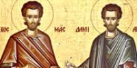 Житие и чудеса святых бессребреников и чудотворцев Космы и Дамиана в изложении святителя ДимитрияРостовского