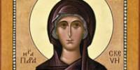 Страдание святой великомученицы Параскевы в изложении святителя ДимитрияРостовского