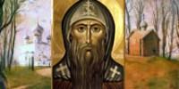 Житие преподобного отца нашего ВарлаамаХутынского