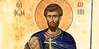 Житие святого Иоанна Воина в изложении святителя ДимитрияРостовского