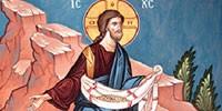 Неделя 22-ая по Пятидесятнице. Толкование на Евангельскую притчу осеятеле