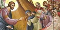 Неделя 21-ая по Пятидесятнице. Толкование на Евангелие о воскрешении сына наинскойвдовы