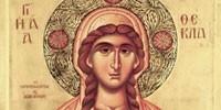 Житие и страдание святой первомученицы, равноапостольной Феклы в изложении святителя ДимитрияРостовского
