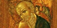 Житие святого Апостола и Евангелиста Иоанна Богослова в изложении святителя ДимитрияРостовского