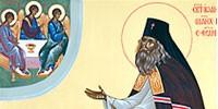 Краткое житие святителя Иоанна, архиепископа Шанхайского иСан-Францисского