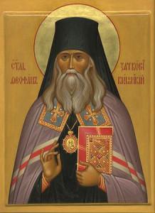 St. Theophane