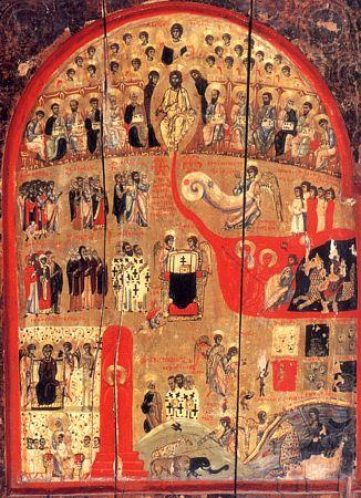 11-12 век. Синай. Монастырь святой Екатерины.