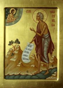 прп. Мария Египетская молитвы