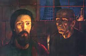Достоевский Великий инквизитор Глазунов Илья 1985