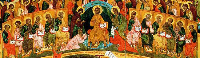 Hristos i apostoli