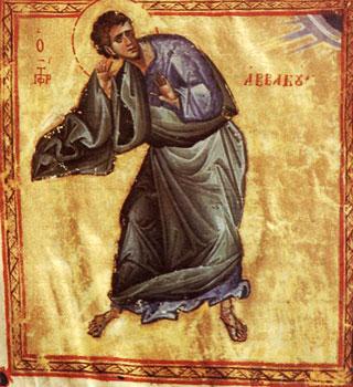 пророк-Аввакум