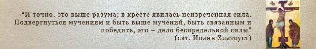 Izrechenie_-2
