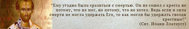 Izrechenie_-3
