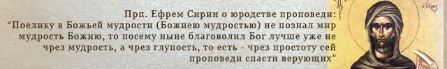 Izrechenie_4