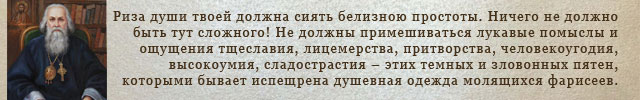 O-molitve_Svt-Ignatiy_4