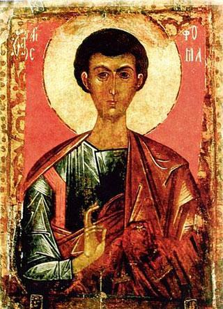 foma-apostol