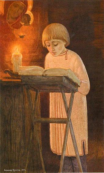 otrok-varfolomey-chitaet-psalmi