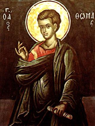 apostol-foma-1