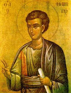 apostol-filipp-ot-12-1