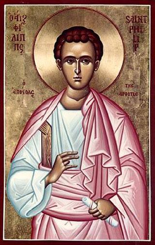 apostol-filipp-ot-12-3