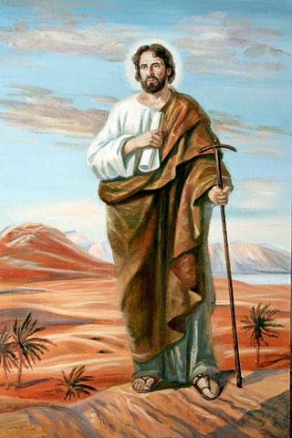 apostol-filipp-ot-12-olga-denisenco