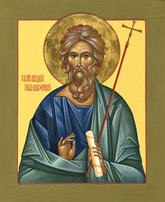 apostol-andrei-1