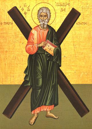 apostol-andrei-2