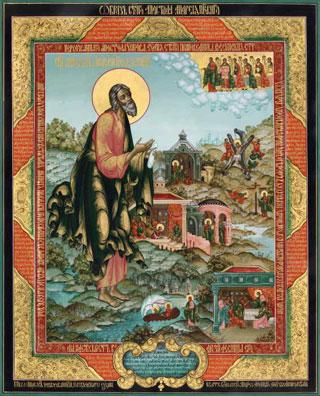 apostol-andrei-4