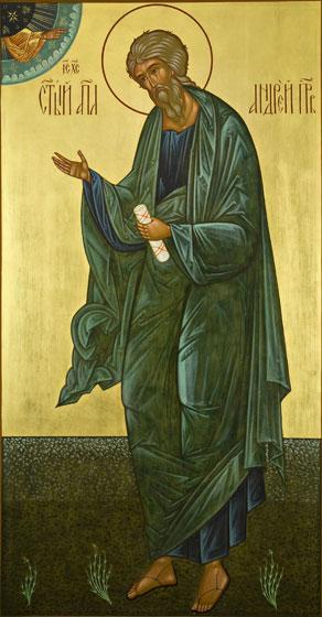 apostol-andrei-5