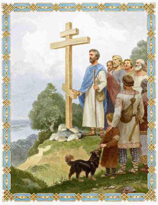 apostol-andrei-na-dneprovscih-gorah