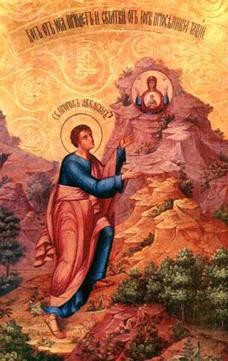 proroc-avvakum