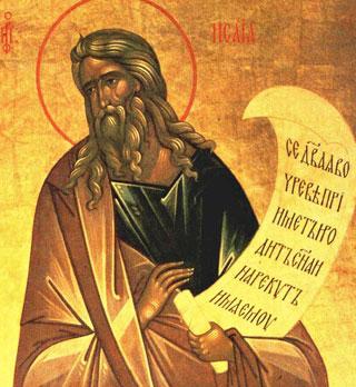 prorok-isaiya